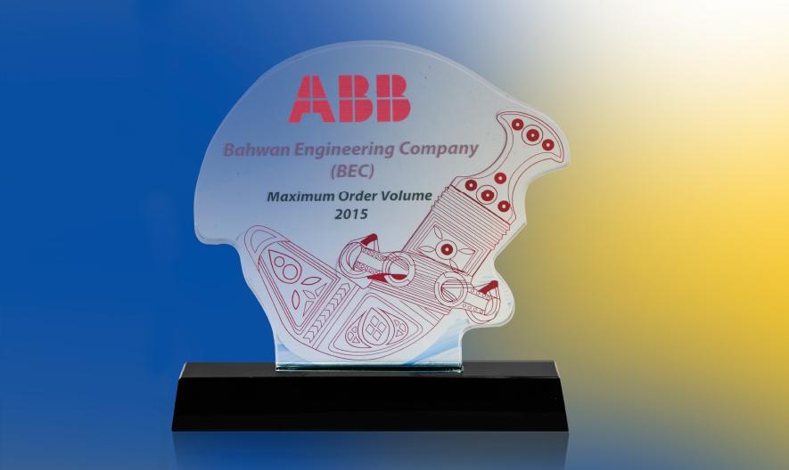 Bahwan Engineering Company |